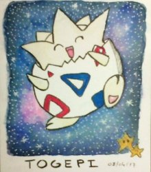 Togepi Galaxy